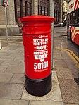 P&T red pillar box (1916 Celebrations 2016) Liberty Hall 4.JPG