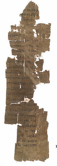 John 16:14-22 on the recto side of Papyrus 5 , written about AD 250.
