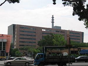 Pasir Panjang - PSA Vista building at Pasir Panjang Terminal.