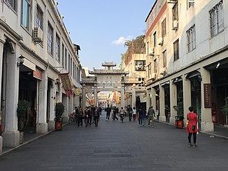 Chaozhou - Paifang Street