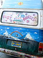 Painted Volkswagen bus rear.jpg