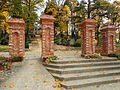 Pajevonys, kapinių vartai.JPG