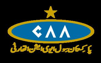 Pakistan Civil Aviation Authority - Image: Pakistan Civil Aviation Authority (PCAA) Logo