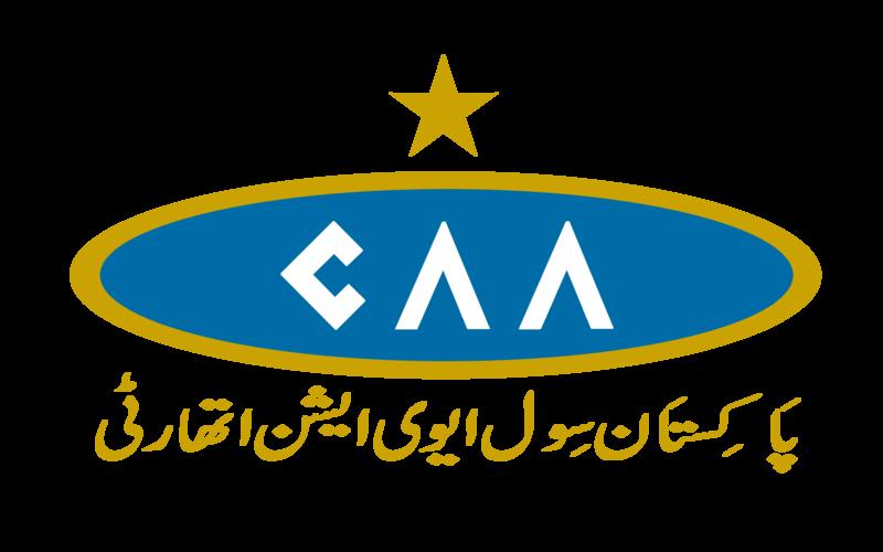 Pakistan Civil Aviation Authority (PCAA) Logo.png