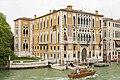 Palazzo Cavalli Franchetti (Venice).jpg