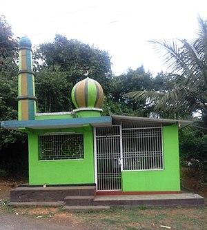 Panamaram - Image: Panamaram Aram Mile Dargah