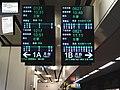 Panasonic TH-48LFE8U at Platform 1B, THSR Taipei Station 20190817.jpg