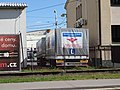 Pardubice, vozovna Dukla, náklaďák autoškoly DPMP.jpg