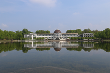 Bremen Hotel Dorint Spa