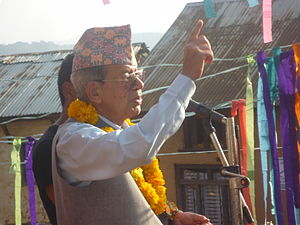Rastriya Prajatantra Party - Pashupati SJB Rana: former chairperson of the party