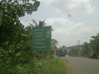 Sabarimala - A sign-board that indicates the direction to Sabarimala. The multilingual board is written in Hindi, Malayalam, Tamil, Kannada, Telugu and English (in that order, from top to bottom)
