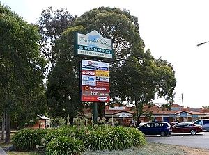 Pearcedale, Victoria - Pearcedale Village Shops, Baxter-Tooradin Road, Pearcedale.  The horse logo on the sign identifies with many in the region.