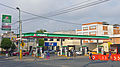 Pemex station near Basilica of Our Lady of Guadalupe Basilica, Mexico City.jpg