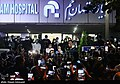 People gathering outside the Jam Hospital following the death of Mohammad-Reza Shajarian 2020-10-08 20.jpg