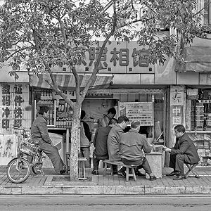 Big two - Image: People playing card games in the street