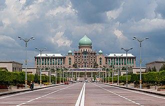 Perdana Putra - Front view of Perdana Putra