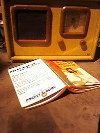Perrymason-book-radio.jpg