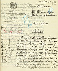 Petar Midilev Report 24 January 1909-01.jpg