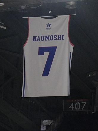 Anadolu Efes S.K. - Naumoski's retired #7 Efes jersey.