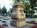 Peter I Monument Pedistal 2.jpg