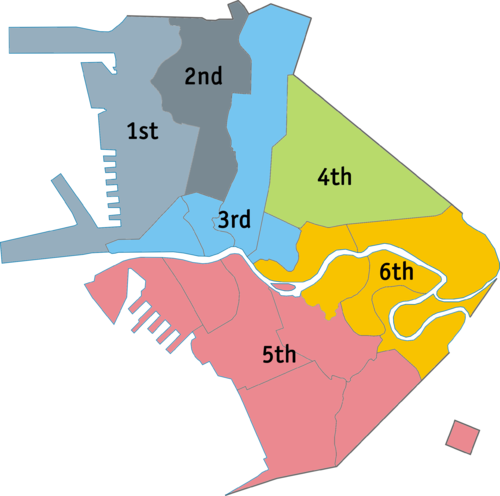 Manila is divided into six congressional cistricts as shown in the map. Ph fil congress districts manila.png