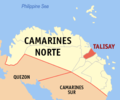 Ph locator camarines norte talisay.png