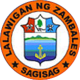 Official seal of Zambales