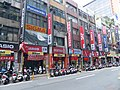 Photography Shops in Section 1, Hankou Street, Zhongzheng District, Taipei City 20140726.jpg