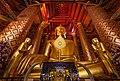 Phra Phuttha Trairattananayok (I).jpg