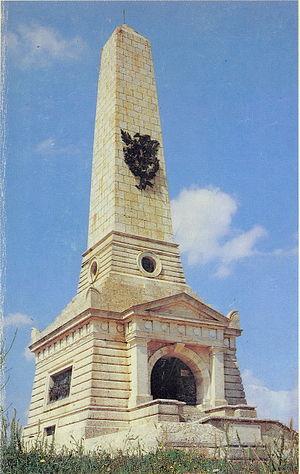 Calatafimi-Segesta - Pianto Romano, the memorial of the battle of Calatafimi