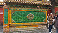 Pictures from The Forbidden City (12034841465).jpg