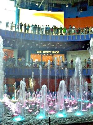 Playground Pier - The fountain
