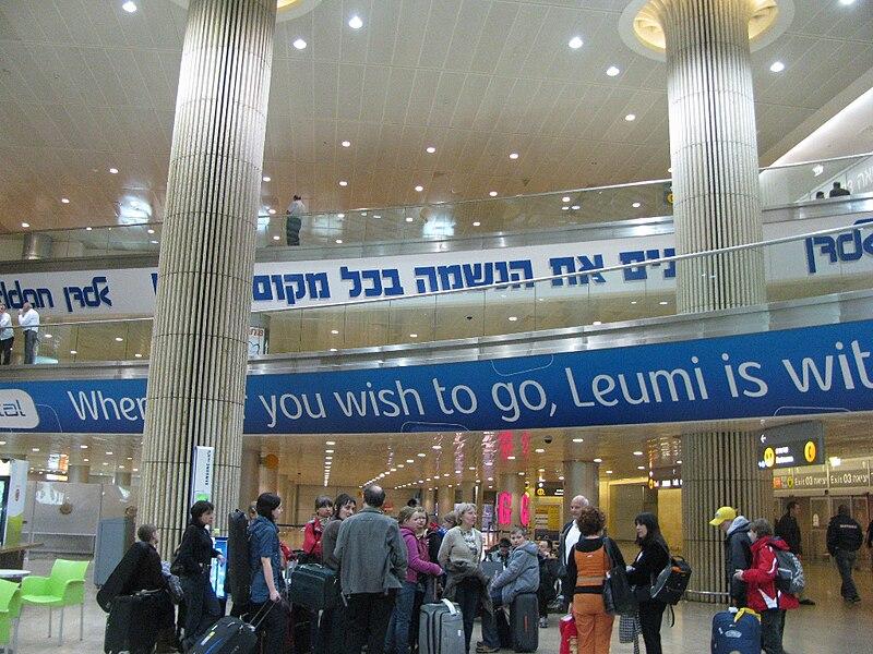 Израиль запретил въезд в страну члену Парламента Испании палестинского происхождения