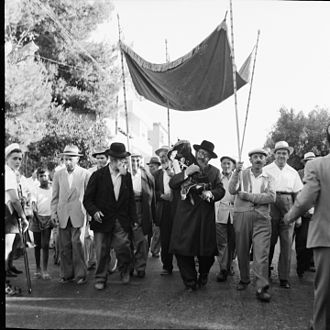 Inauguration of a Torah scroll - Hachnasat Sefer Torah procession in Lod, Israel, early 1960s