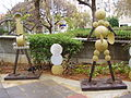 PikiWiki Israel 32060 Music girl and musical instruments - story garden.jpg