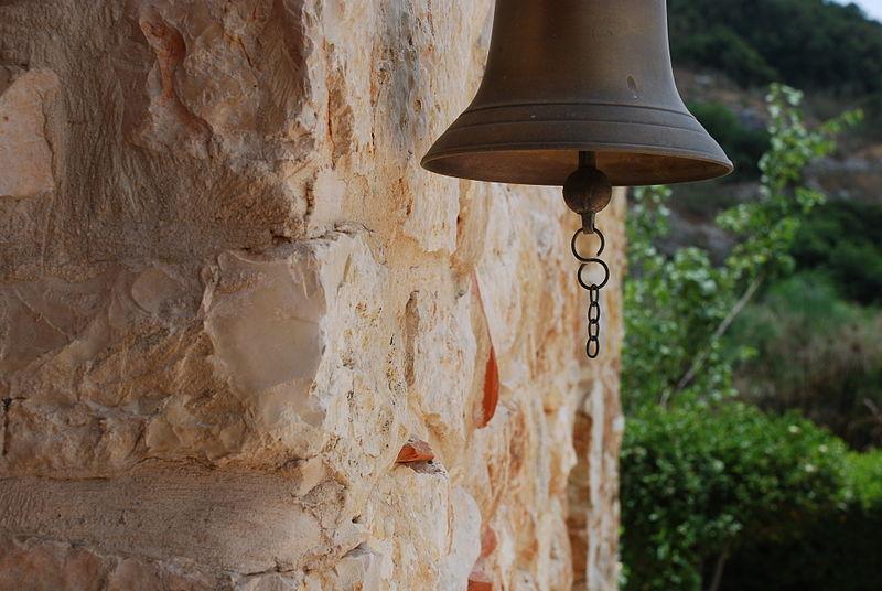 Kerem Maharal Bell
