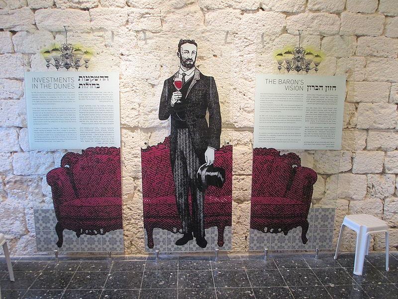 מוזיאון המזגגה בנחשולים - הברון רוטשילד