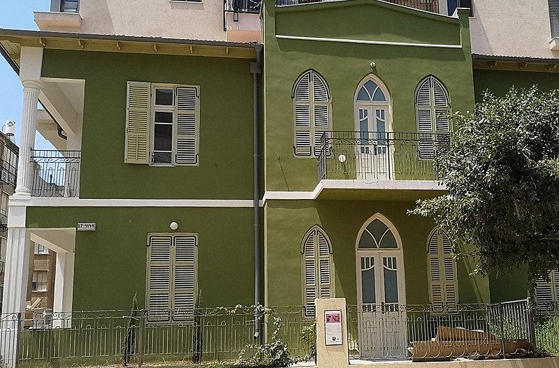 בית רפופרט בראשון לציון