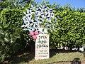 PikiWiki Israel 7288 entrance to bnei-brak.jpg