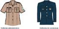 Placas de Cursos en el Extranjero - Uniforme administrativo y en el de ceremonias.png
