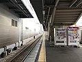 Platform of Minami-Fukuoka Station 3.jpg