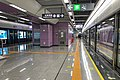 Platform of Wenjin Station (20190319090347).jpg