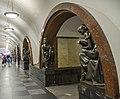 Plishchad Revolutsii metro station - panoramio.jpg