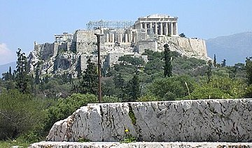 The speaker's platform in the Pnyx, in Athens, the meeting place of the People of Athens.