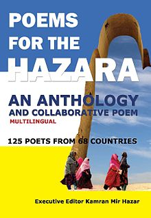 Poems for the Hazara, A Multilingual Poetry Anthology and Collaborative Poem by 125 Poets from 68 Countries.jpg