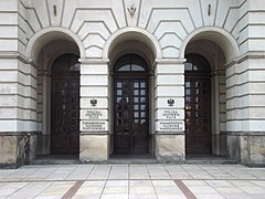 Polish Academy of Sciences Warsaw.jpg