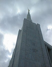 Portland Temple by Danl Burton.jpg