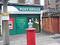 Post Office, Priory Road. - geograph.org.uk - 1537139.jpg