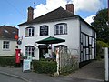 Post office and village shop - tea room - geograph.org.uk - 957973.jpg
