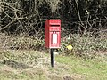 Postbox by the station - geograph.org.uk - 1780020.jpg